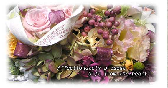 花キューピット加盟店の花のたかはしです。全国各地へ配送いたします。店長自信のフラワーアレンジを体験しませんか、花は心を込めて贈る物、 心からの贈り物です。 花のたかはし 営業時間 平日:午前9:00〜午後7:30 休日:午前9:00〜午後5:00 〒883-0045 宮崎県日向市本町11-6-1F TEL:0982-52-3615 FAX:0982-53-9477